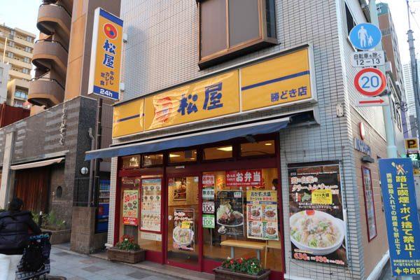 松屋カレーの販売終了に吉野家が涙 「うそだよね…?」